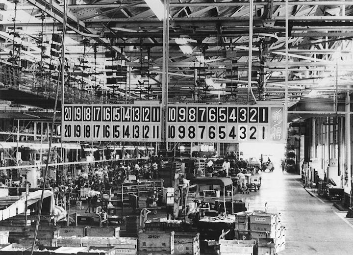 トヨタ企業サイト|トヨタ自動車75年史|第2部 第1章 第4節|第4項 トヨタ生産方式の構築と展開