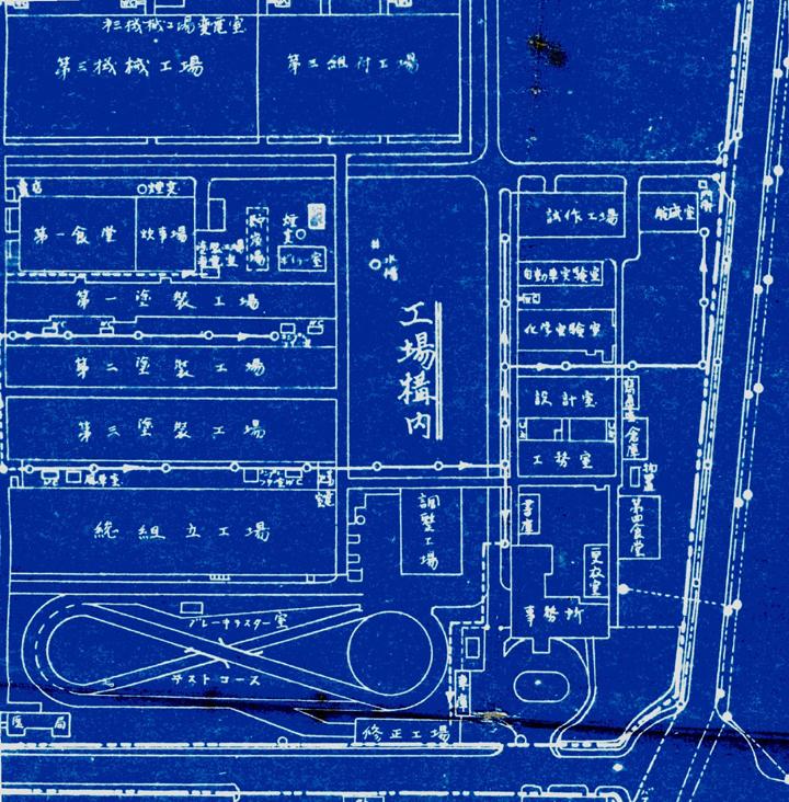 トヨタ企業サイト|トヨタ自動車75年史|第1部 第2章 第9節|第7項 創業期の技術部門施設