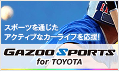 GAZOO SPORTS for TOYOTA