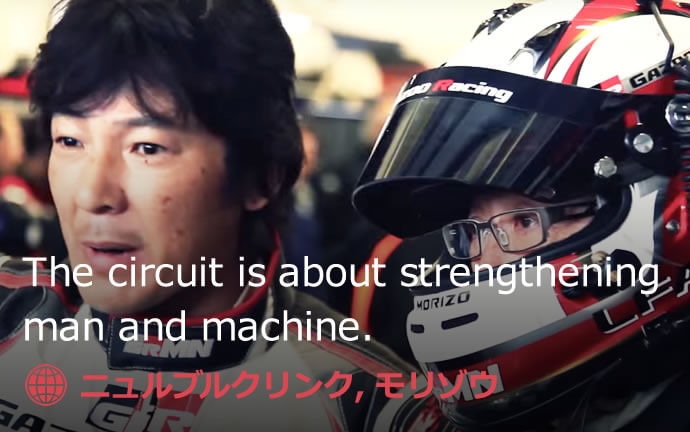 The circuit is about strengthening man and machine.